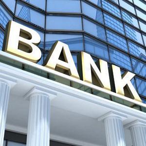 Банки Еланц