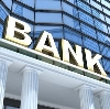 Банки в Еланцах