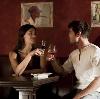 Рестораны, кафе, бары в Еланцах